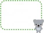 かわいいコアラの緑点線フレーム飾り枠イラスト