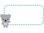 かわいいコアラの青点線フレーム飾り枠イラスト
