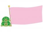旗を持つかわいい親子カメのフレーム飾り枠イラスト
