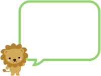 かわいいライオンの緑色吹き出しフレーム飾り枠イラスト
