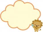 歯磨きをするライオンのモコモコフレーム飾り枠イラスト
