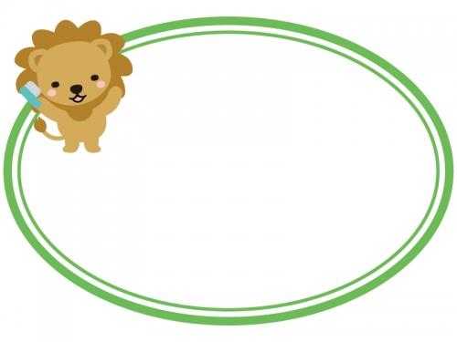 歯磨きをするライオンの二重線フレーム飾り枠イラスト