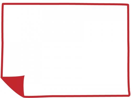 めくれたメモ用紙のフレーム飾り枠イラスト