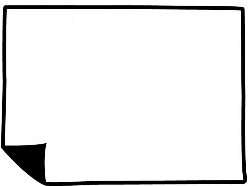 白黒のめくれたメモ用紙のフレーム飾り枠イラスト