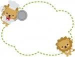 ライオンコックと食事をするライオンのフレーム飾り枠イラスト
