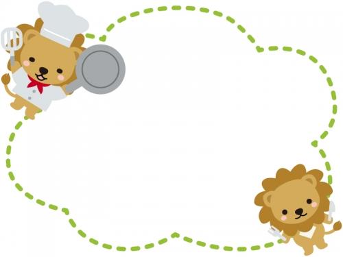 ライオンコックと食事をするライオンのフレーム飾り枠イラスト 無料