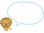 ライオンのステッチ吹き出しフレーム飾り枠イラスト