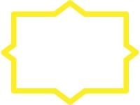 シンプルな多角形フレーム飾り枠イラスト
