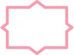 シンプルな多角形フレーム飾り枠イラスト02