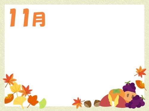 11月の秋の味覚と紅葉フレーム飾り枠イラスト