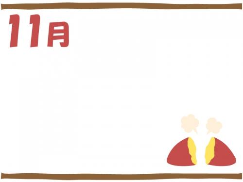 11月・焼き芋の上下フレーム飾り枠イラスト