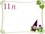 11月・ワインとぶどうの葉のフレーム飾り枠イラスト