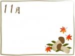 11月・松茸とモミジのフレーム飾り枠イラスト
