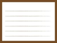 茶色いシンプルな便箋のフレーム飾り枠イラスト