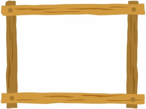 木製のフレーム飾り枠イラスト 無料イラスト かわいいフリー素材集
