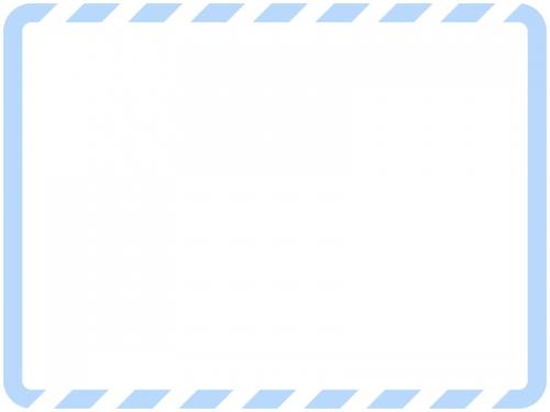 上下の斜めストライプのフレーム飾り枠イラスト