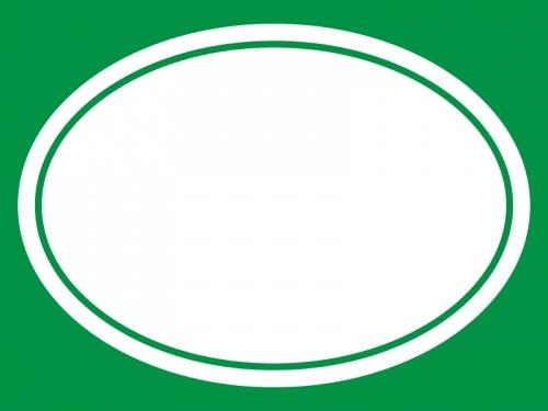 シンプルな楕円の線フレーム飾り枠イラスト