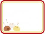 中華まんの赤と黄色の二重線フレーム飾り枠イラスト