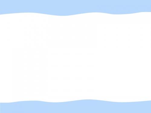 上下の波線のフレーム飾り枠イラスト02