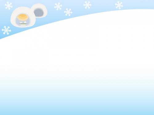かまくらと雪の曲線フレーム飾り枠イラスト