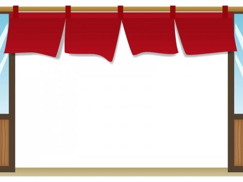 赤い暖簾(のれん)と店舗のフレーム飾り枠イラスト
