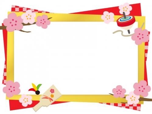 梅とコマと羽根つきのお正月金色フレーム飾り枠イラスト