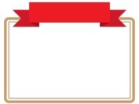 赤いリボンの見出し付きのフレーム飾り枠イラスト02