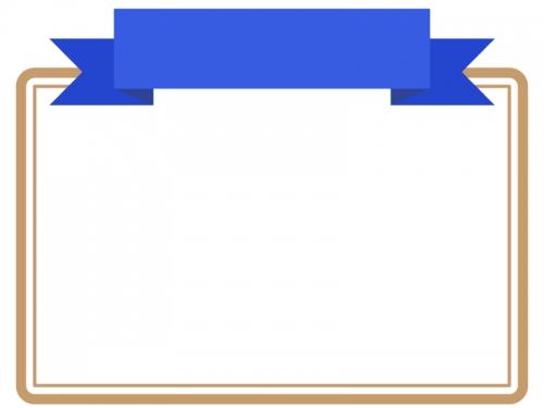 青いリボンの見出し付きのフレーム飾り枠イラスト02