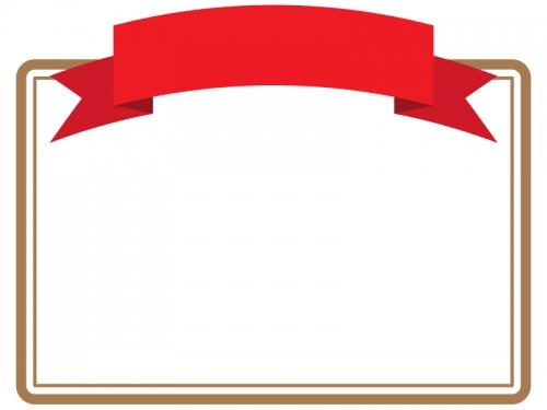 赤いリボンの見出し付きのフレーム飾り枠イラスト03
