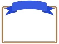 青いリボンの見出し付きのフレーム飾り枠イラスト03