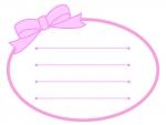 ピンクのリボンの便箋フレーム飾り枠イラスト