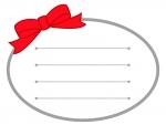 赤いのリボンの便箋フレーム飾り枠イラスト