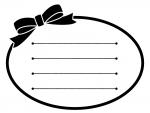 白黒のリボンの便箋フレーム飾り枠イラスト