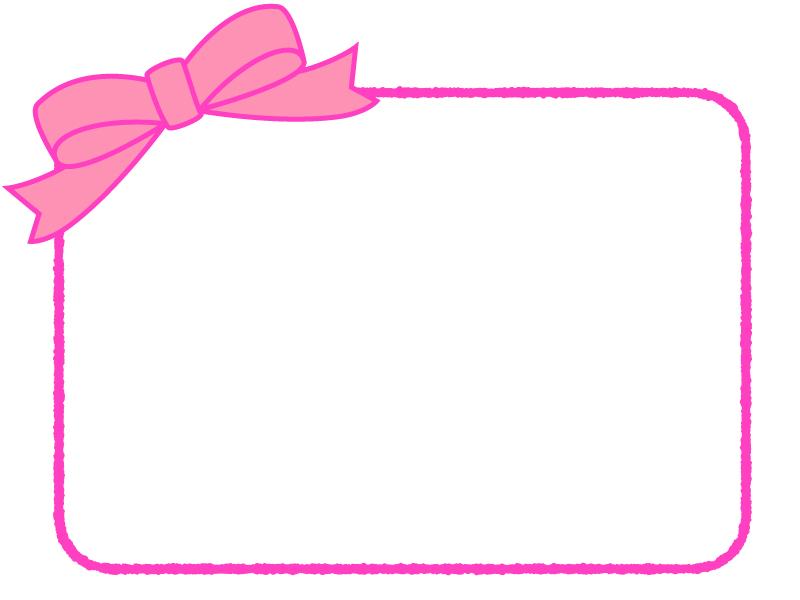 ピンクのリボンの手書き線フレーム飾り枠イラスト 無料イラスト かわいいフリー素材集 フレームぽけっと