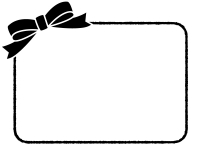 白黒のリボンの手書き線フレーム飾り枠イラスト