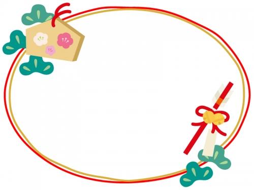 梅の絵馬と破魔矢の楕円フレーム飾り枠イラスト