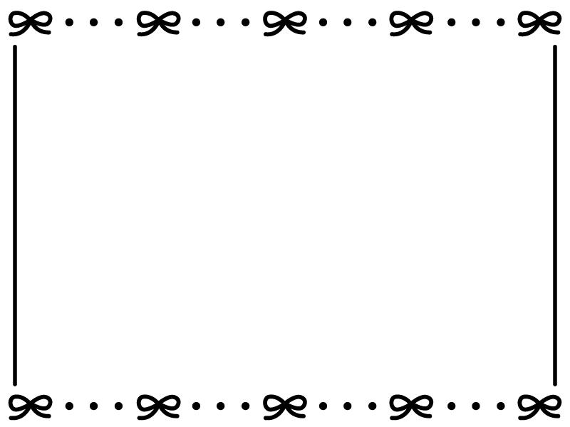 白黒のリボンが並んだかわいいフレーム飾り枠イラスト 無料イラスト かわいいフリー素材集 フレームぽけっと