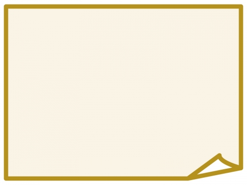 角がめくれているシンプルなフレーム飾り枠イラスト02