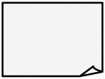 白黒の角がめくれているシンプルなフレーム飾り枠イラスト