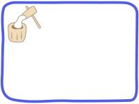餅つきの青色フレーム飾り枠イラスト
