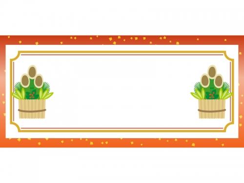 門松と金箔の赤色横長お正月フレーム飾り枠イラスト
