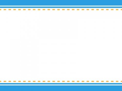 青×オレンジ色の上下シンプルフレーム飾り枠イラスト