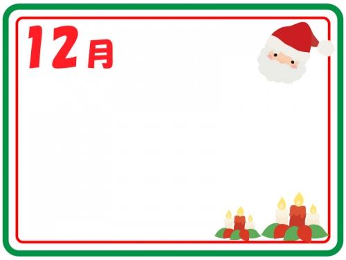 12月サンタとキャンドルのクリスマスフレーム飾り枠イラスト 無料