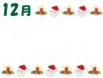 12月・サンタとキャンドルのクリスマスフレーム飾り枠イラスト02