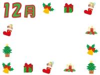 12月・かわいいクリスマスの囲みフレーム飾り枠イラスト