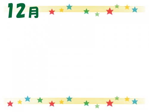 12月・キラキラ星の上下フレーム飾り枠イラスト