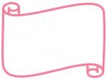 シンプルな巻紙のフレーム飾り枠イラスト02