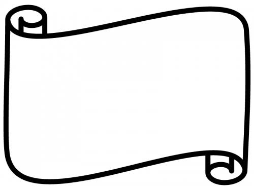 白黒のシンプルな巻紙のフレーム飾り枠イラスト