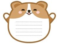 犬のメモ帳風フレーム飾り枠イラスト