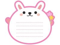 ウサギのメモ帳風フレーム飾り枠イラスト